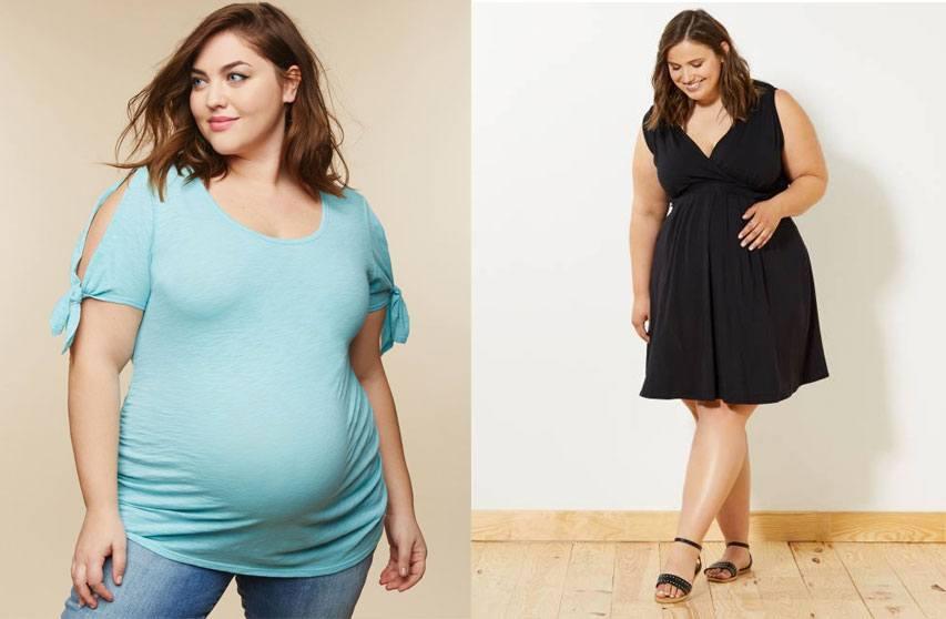 dernier style de 2019 dernière sélection de 2019 grande qualité Vêtements grande taille maternité, grossesse et allaitement ...