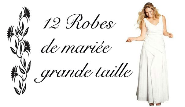 robe-mariee-grande-taille-0514